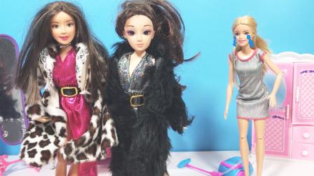 灰姑娘芭比想参加王子舞会,刻薄的姐姐不让她去,芭比伤心的哭了