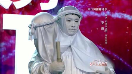 27岁玩偶艺人台上秀绝技,台上直言:希望找到梦中情人!