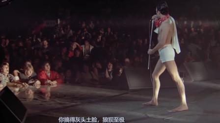 """全球唯一敢穿""""裤衩""""开演唱会的歌手,一首歌火了46年,太火了"""