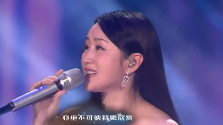 杨钰莹最贵的一首歌,酥麻嗓音比杨幂还甜,设为铃声一辈子不想换