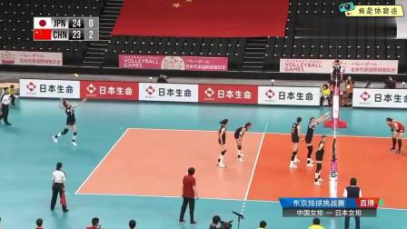 从22比24落后,到31比29取胜,中国女排连救6赛点逆转日本女排