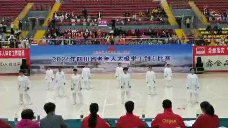 26式杨式太极拳