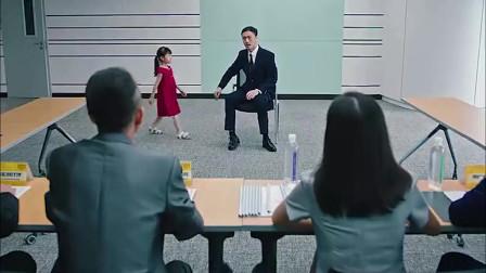 家家都有难念的经,他可能不是一个好员工,但他绝对是个好父亲!