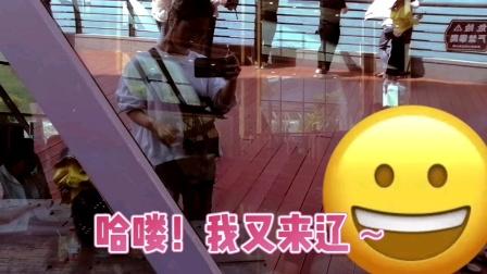 [彼岸比娜]哈喽!大家五一节快乐吖!出去Happy吖