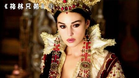 皇后为恢复容貌,抓走12个女孩献祭,电影《格林兄弟》(三)