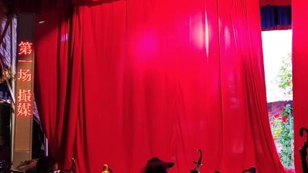 齐和家园演出金雪芬朱亚云甬剧全剧乡下贵发哥老李202丨年5月2日