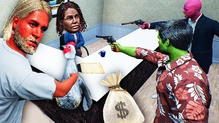 农家三傻 复仇者联盟为了吃鸡打劫了商店售货员
