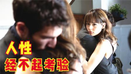 男子瞒着女友,带女孩回家,墙壁后面却传出诡异响声,悬疑电影!
