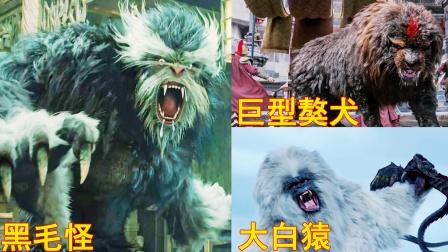 盘点国产电影中的神兽,巨型獒犬凶猛无比!