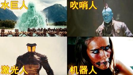 盘点电影中这四个特效人,水巨人威力太强