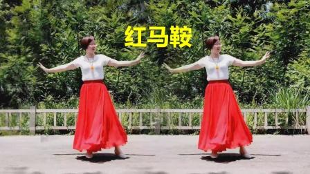 零基础广场舞《红马鞍》32步 很简单