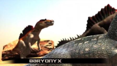 七彩棘背龙绝境赛跑 恐龙动漫特效