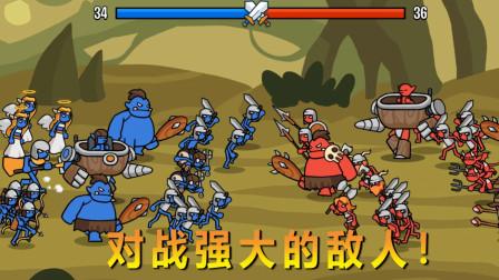 小人排兵对战07 挑战玩家排位赛 从1万名打到3000名真不容易!