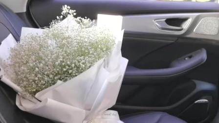 因为是去见你,所以带上了你最喜欢的花!