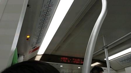 上海地铁12号线雪碧二世江浦公园-宁国路(终点站金海路)
