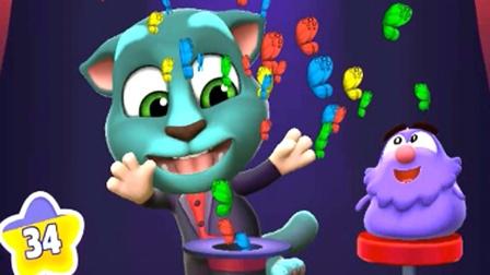 汤姆猫变出一群蝴蝶 我的汤姆猫2