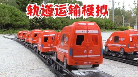 两列火车交叉行驶,道岔合组轨道模拟视频