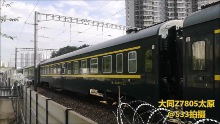 533拍车运转第272期//-火车视频-太局拍车~石太客专&大西高铁&北同蒲