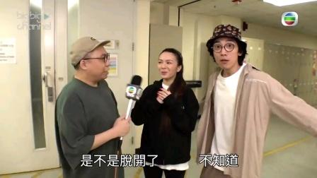 TVB《大整蛊》JW王灏儿最想整蛊视帝陈豪