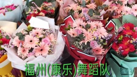 2021年5月1日周周老师和呼呼老师(福州康康乐)舞蹈队留念