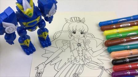 斗龙战士玩转美少女战士涂鸦画