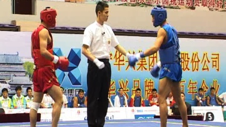 第十二届全运会武术散打比赛 男子 05单元 002 男子