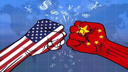 美国无法再独自主导世界,对华发动近乎生死的斗争,俄媒一针见血