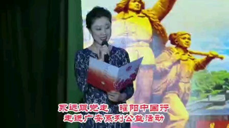 旗袍美人杜桦为庆祝建党100周年:《永远跟着党〉