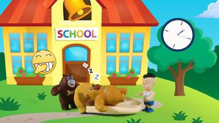 儿童剧:熊二赖床不想上学,小伙伴一起把床抬到学校,太逗了