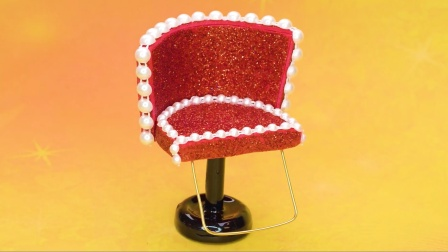 DIY手工:制作迷你魔法椅