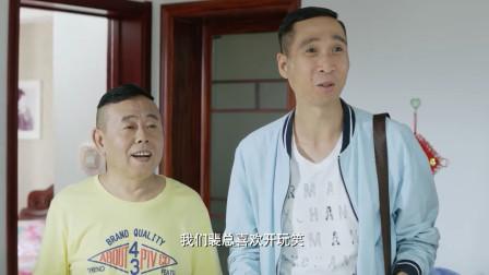 福星盈门:老丈人来住一阵,钱龙被逼无奈,带着痴呆老总搬出门