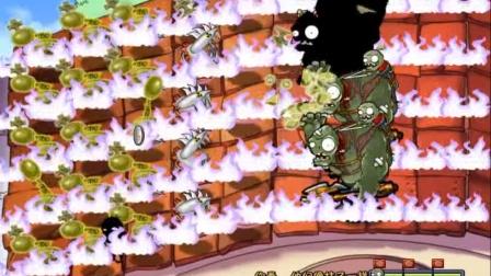 植物大战僵尸魔幻版107:你看,它们像柱子一样