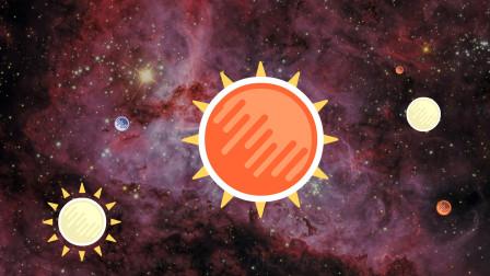 同学们,白矮星和中子星都是恒星变的,恒星难道有七十二变吗