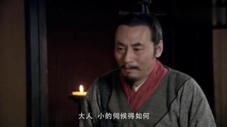 大秦帝国:小人求见魏冉,想投靠他,却遭魏冉百般羞辱
