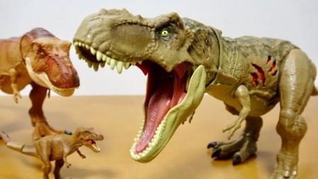 恐龙玩具故事:太炫酷了!侏罗纪公园里有哪些颜色的暴王龙?