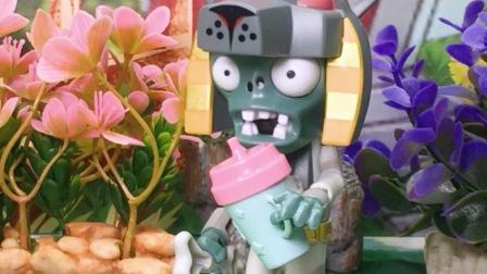 #植物大战僵尸小鬼想喝奶茶,结果洒了一地