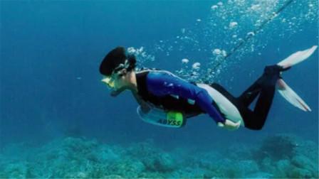 无需氧气瓶的潜水装置,只要不停地游就有源源不断的空气