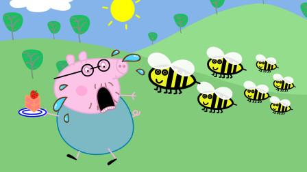 小猪佩奇 猪爸爸被一群大黄蜂追赶 简笔画