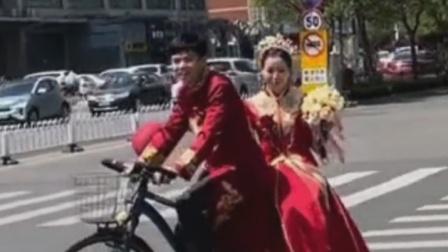 河北一对新人骑单车结婚 收获一路祝福