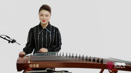 古筝演奏中国民歌101首 第28课:《咱们领袖毛泽东》下集