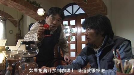 糖果【假面骑士空我】06 青龙