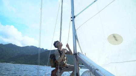 探秘孤岛之抵达神秘的岛屿(26)-大探险家杨航 第五季