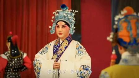 京剧的夏天——大连京剧院《九江口》