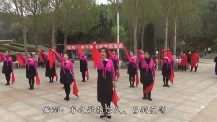 舞蹈《春之歌》