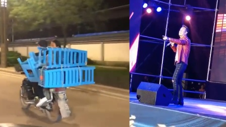 杨坤受邀演唱,现场观众竟把凳子打包搬走,网友:真《无所谓》?