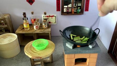 迷你厨房:一个人也要好好吃饭,辣椒炒蒜苔,简单美味!