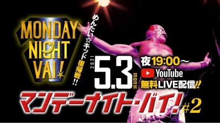 九州Pro - Monday Night Vai #2 2021.05.03