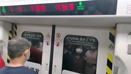 [😷]广州地铁4号线(万胜围➡︎车陂南)运行与报站L1[旧车].川崎🇯🇵&南四🇨🇳(04×09-10)