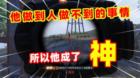 神射手狐狸:孤身潜入G港,极限操作1V5成就枪神称号,一战封神