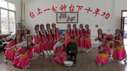 """五通桥""""文化大赶场""""花溪艺术团舞蹈:洗衣舞"""